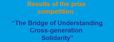 Results of Prize Competition